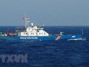 """""""新形势下的东海局面与越南的对策""""国家研讨会在广宁省召开"""