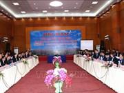 促进越南河江省与中国云南省文山州青年交流