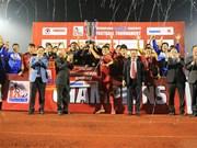 2018年越南《青年报》国际U21足球锦标赛:越南队夺冠