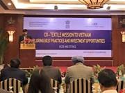 印度寻找对越南工业的投资商机