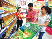 越南消费者信心指数创历史新高
