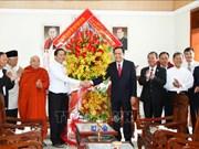 2018年圣诞节:陈青敏看望并慰问平阳省富强教区主教