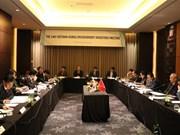 韩国愿协助越南增强环境保护和资源管理能力