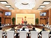 越南国会常务委员会批准了关于修改和补充若干与规划有关的条款的法令