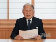 越南党和国家领导人致电祝贺日本明仁天皇85岁生日