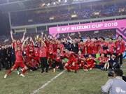 FIFA年终排行榜:越南国足稳居东南亚第一位