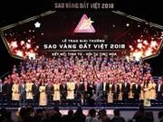 200家模范企业荣获2018年越南金星奖
