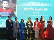 阮光海荣获2018年越南男子金球奖