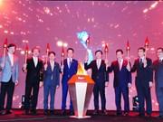 越南青年企业家运动25周年纪念典礼在河内举行
