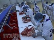河南肉类制品加工厂建设项目竣工仪式在河南举行