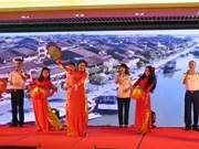越中海警第二届青年警官交流活动在岘港市举行