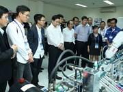 越南建设国家革新创新中心