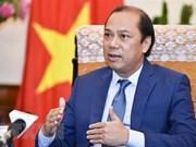2020年东盟轮值主席国:越南的责任与机会
