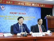 越南新闻工作者使用社交网行为规范对外公布