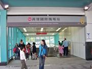 台湾暂拒为涉事越南旅行社签发团体旅游签证