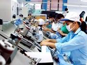 2018年越南全国新批外资项目3000多个