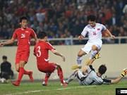 2019年亚洲杯热身赛:越南队主场与朝鲜队1-1握手言和