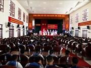 斜林渡海登陆战役40周年纪念活动在富国岛举行