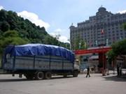 2018年谅山省口岸进出口贸易额达近40亿美元