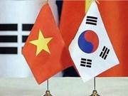 范平明会见东盟-韩国高官会代表团团长