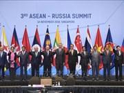 东盟与俄罗斯促进数字技术领域的合作