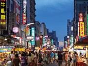 越南游客入境台湾脱团失踪一事:胡志明市旅游局将尽快澄清事实真相