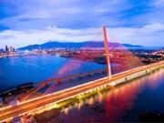 """岘港市在""""2018招商引资之年""""取得许多成就"""