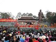 越南政府总理批准2018年第七批国宝名录