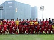 越南国足敲定2019年亚洲杯赛前在卡塔集训的球员名单