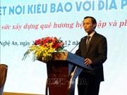 海外侨胞与越南国内各地对接会在乂安省举行