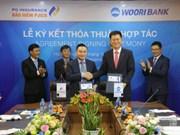 PJICO同韩国友利银行进行合作