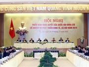 政府总理阮春福:政府坚持经济、社会和环境三大支柱的原则