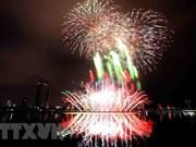 岘港市将燃放烟花欢庆成立直辖市22周年暨己亥新春