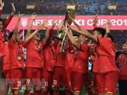 2018年越南竞技体育获得令人鼓舞的成绩