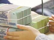 2018年越南国库发行165.8万亿越盾的政府债券