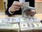 1月3日越盾兑美元中心汇率上涨3越盾
