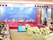 2018年越南自然资源与环境领域十大事件盘点