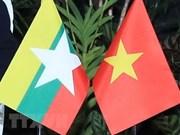 越南领导人致电祝贺缅甸独立日71周年