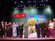 胡志明市举行见面会庆祝西南边境战争胜利40周年纪念日