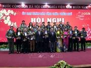 承天顺化省向32家优秀企业给予表彰