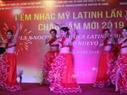 第10届拉丁美洲音乐会在河内举行