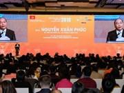 政府为2019年越南经济论坛开展准备工作