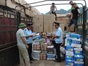 越南工贸部:加大对伪造越南原产地行为的检查力度