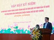 越柬外交关系是两个民族的宝贵财富