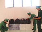 安江省破获一起香烟走私大案  缴获走私香烟近2300包