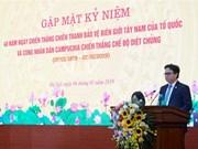 越柬外交关系是两国人民永远的宝贵财富