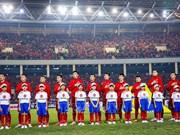 2019年亚洲杯:越南驻阿联酋大使给越南球队打气助威