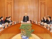 阮富仲主持召开越共十三大文件起草小组第一次会议