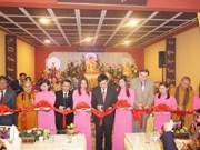 越南在捷克首个佛教文化中心落成
