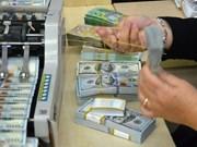 1月8日越盾兑美元中心汇率下降2越盾